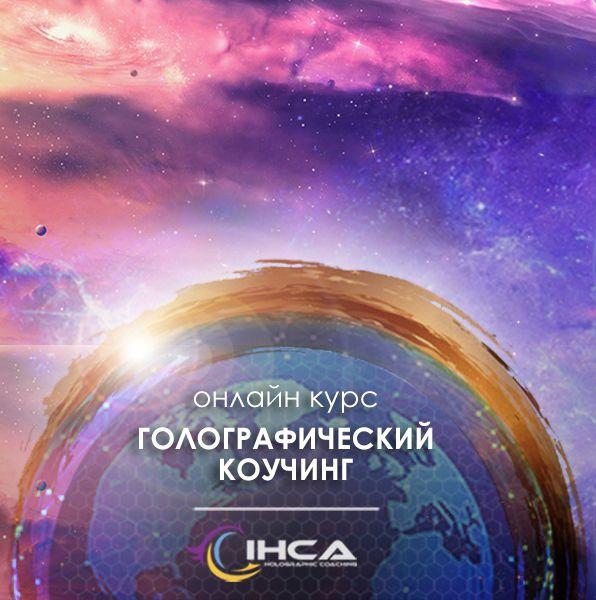 Магазин_Обложка_ГК_bronze.jpg